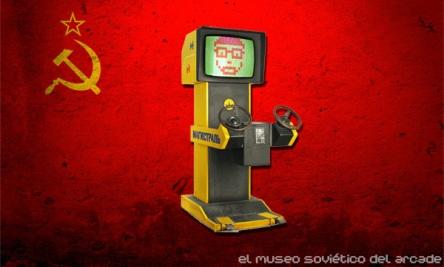 El museo soviético del arcade